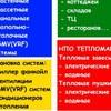 Pik Gruppa-Kompany