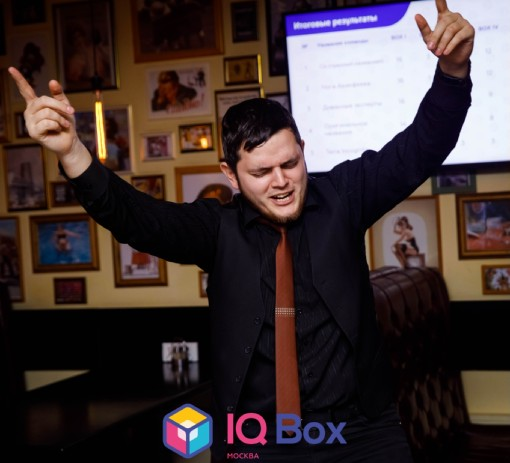 «IQ Box Москва - Игра №56 - 03/03/20» фото номер 66