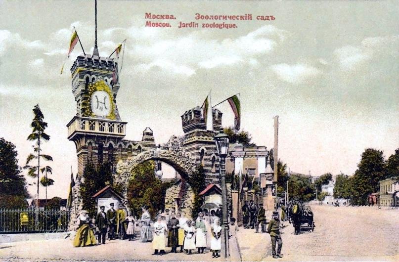 Московский зоопарк в 1913 году