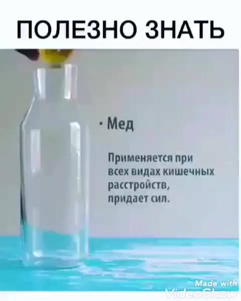 Видео от Александра Массажева
