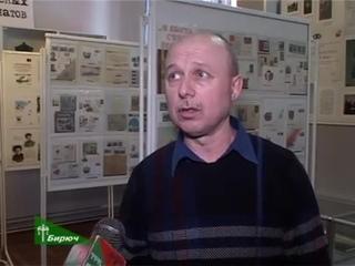Филателистическая выставка «Салют Победы» посвящённая 70-летию победы ВОВ