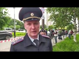 Начальник пресс-службы столичного главка МВД о стрельбе на Ленинском проспекте в Москве