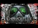 ПРОГУЛКА ПО ЧЕРНОБЫЛЮ В ИГРЕ Chernobylite 1