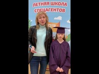 Отзыв мамы Сергеевой Арины, 9 лет