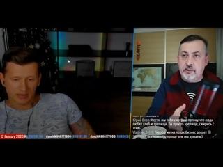 Диалог Меганыча и Никиты Мартынова NS TV ⁄⁄ Меганыч нарвался на пикапера