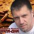 Константин жиляков