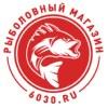 Рыболовный магазин в Самаре 6030.RU
