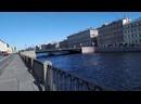Набережная реки Фонтанки 2 22.04.2020