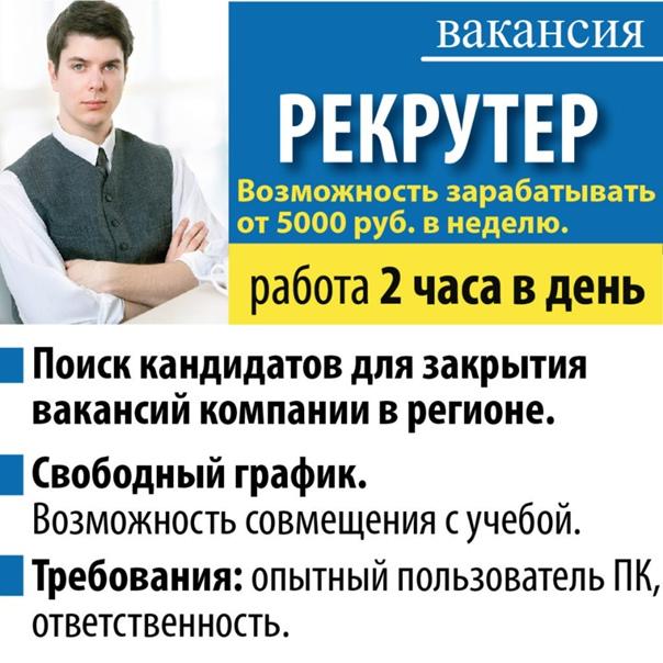 Киров вакансии удаленная работа фриланс по флэшу