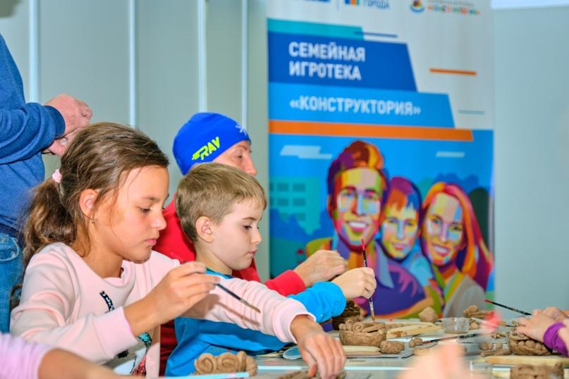 «Конструктория» вновь объединила семьи Ханты-Мансийска - 32