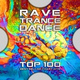 Psytrance, Psychedelic Trance, House Music - Cristo Disto - Energy Restore ( Progressive Goa Trance )