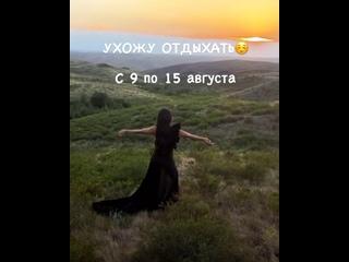 Yuliana Muraşovatan video