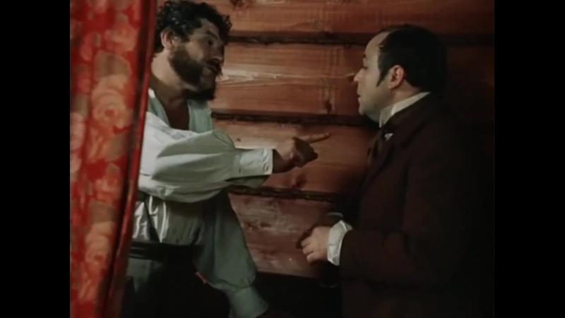 Встреча махинатора Чичикова с помещиком Ноздрёвым в трактире Мёртвые души 1984 HD