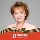 Персональный фотоальбом Людмилы-Васильевны Стебенковой
