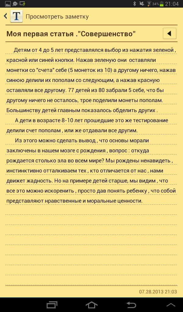 фото из альбома Олега Шершова №13