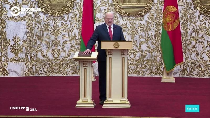Что на белорусском ТВ рассказывали после инаугурации Лукашенко