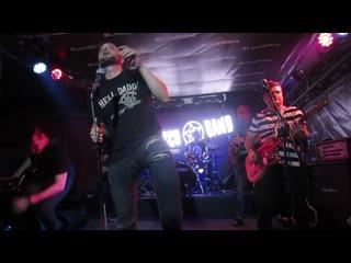 Tabasco Band - Гагарин +Мне по