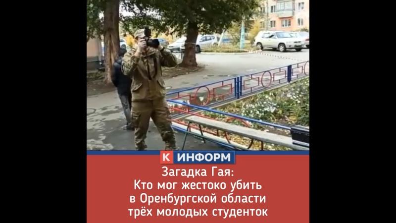 Видео от Руслана Байрамова