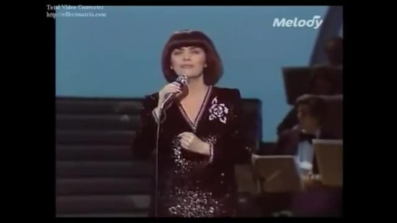 Мирей Матье Влюблённая женщина