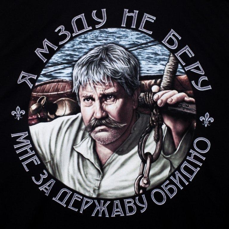 Евгений, 31, Beloretsk