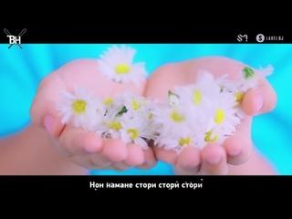 [KARAOKE] KYUHYUN - Dreaming (рус. саб)