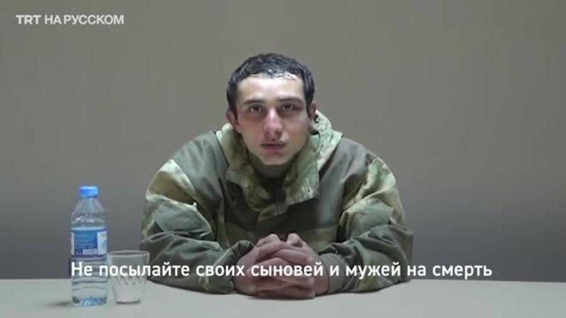 Армянский военнопленный на телеканале ТRT
