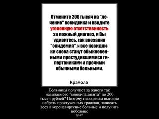 «200 тысяч рублей за 96316