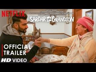 Sardar Ka Grandson: Official Trailer | Arjun Kapoor, Neena Gupta, Rakul Preet Singh, John, Aditi |