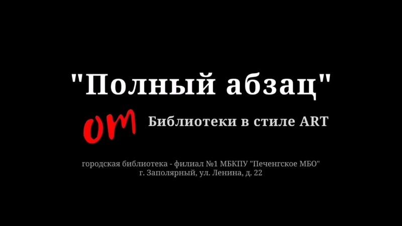 ПАб Гордость и предубеждение Дж Остен