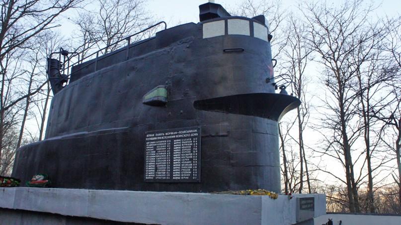 Памятник на братской могиле членов экипажа подлодки С-178 (Владивосток)