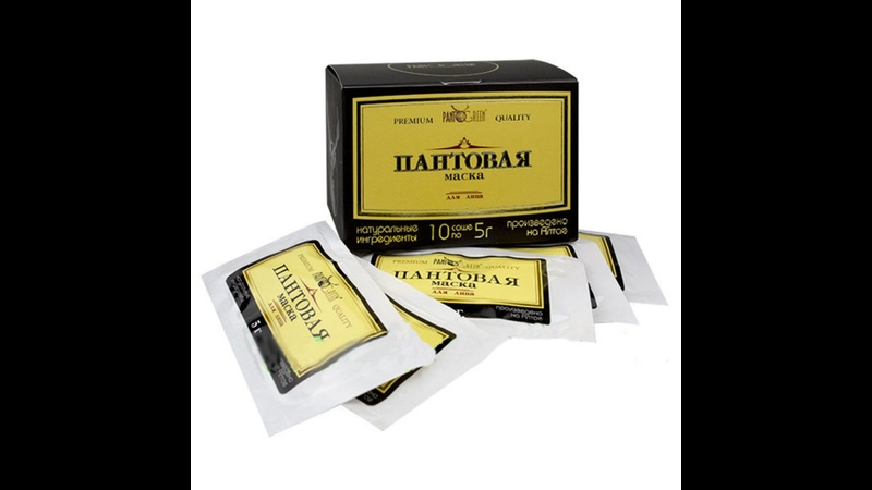 Маска для лица с водным экстрактом пантов Алтайского марала косметика Алтая делает Вас моложе 8 933 992 22 65
