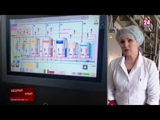 Для Крыма развитие перерабатывающей промышленности – острая необходимость