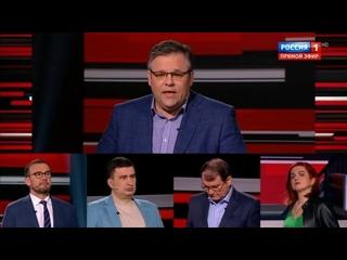 VVS20210424 Главные темы недели от  США провоцируют военные конфликты. Вечер с Владимиром Соловьевым.