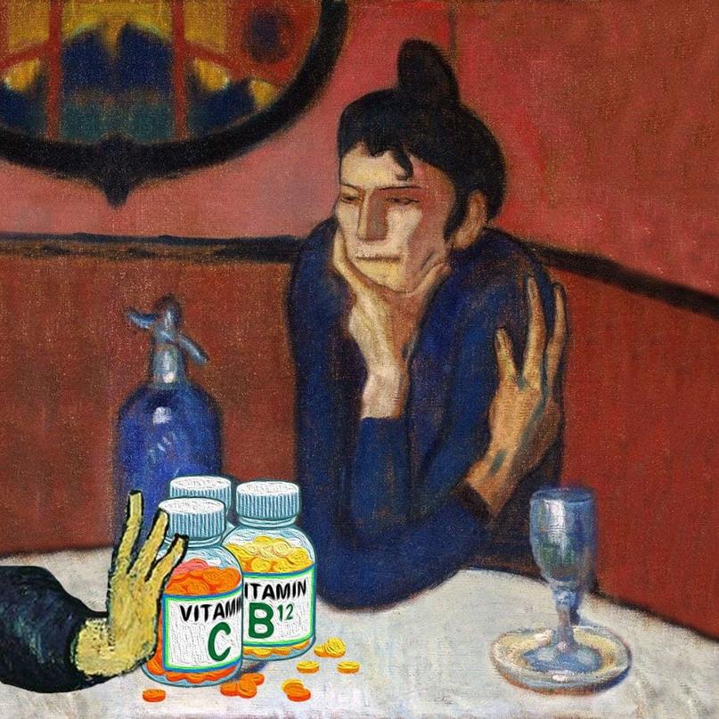 Можно ли заработать авитаминоз из-за алкоголя?, изображение №1