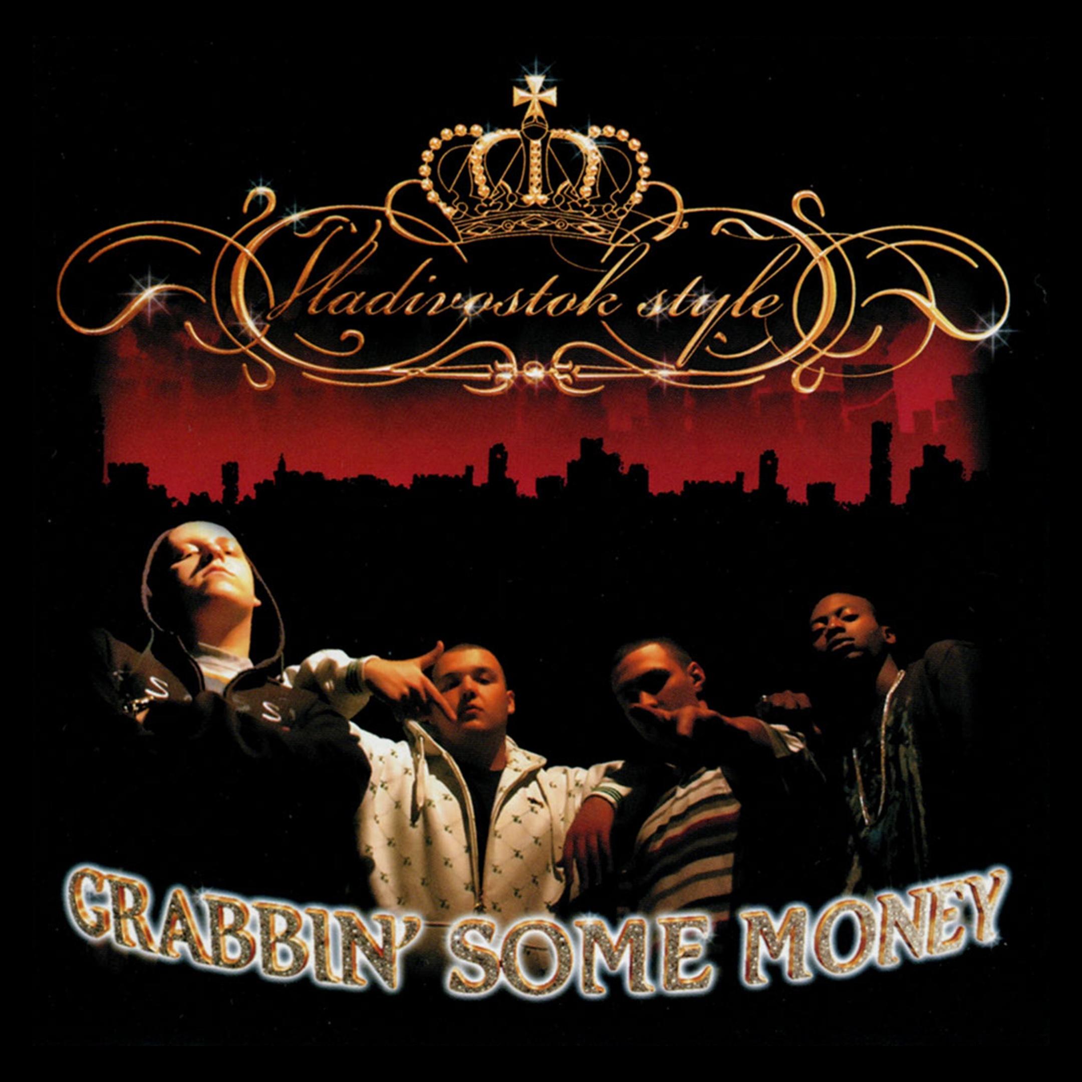 V-Style album Grabbin' Some Money