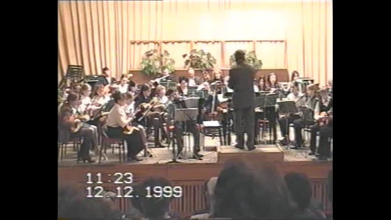 1999_12_12_ Рубцов-концерт. Азанов Б.