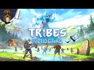 Tribes Of Midgard | Последний заслон Иггдрасиля
