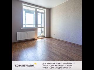 СИМПЛ Лайт_Конфигуратор