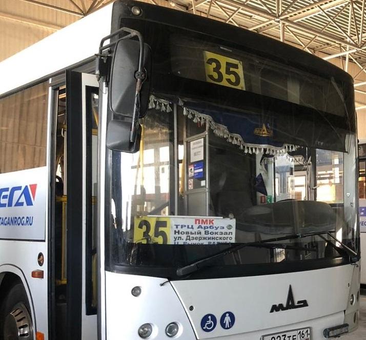 В городе Таганроге продолжается дезинфекция общественного транспорта из-за COVID-19
