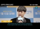 ENGSUB Love forecast Presscon Official Video - Lee Seung Gi 이승기 sf5wIH6gz28