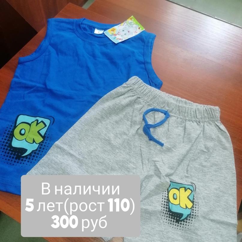 | Объявления Орска и Новотроицка №28825