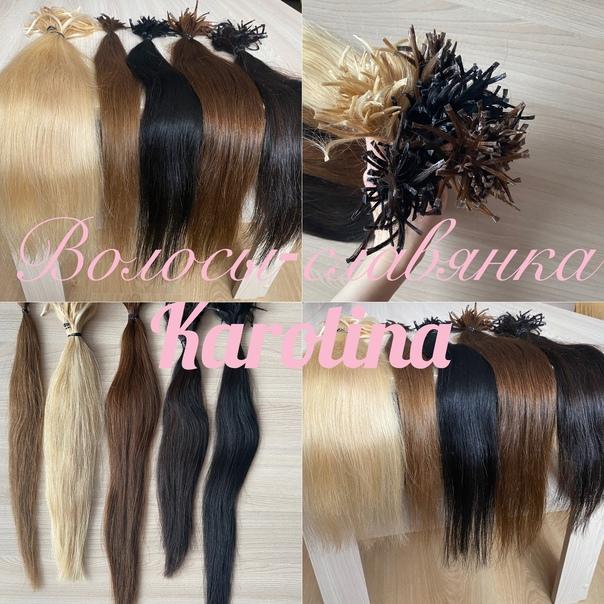 🌷Приглашаю -на нанопластику волос 🌸-ботокс - кератиновое ...