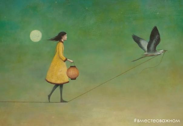 Осознавать что выбор есть - означает ощущать внутреннюю свободу, ощущать собственные границы в которых ты чувствуешь себя