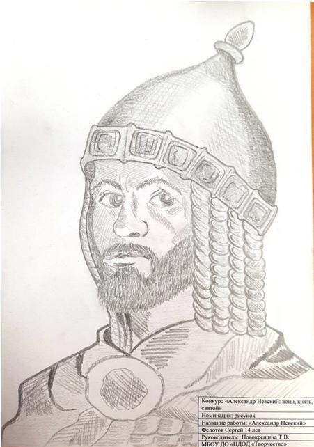 Якутская епархия подвела итоги конкурса «Александр Невский: воин, князь, святой», изображение №9