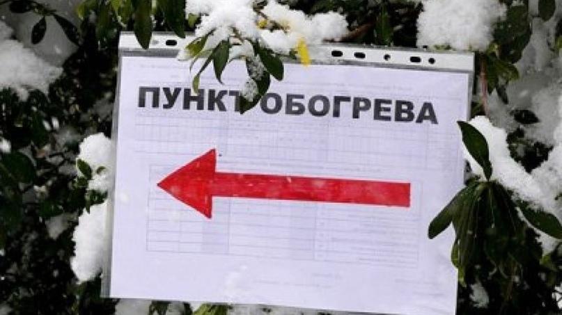 В Донецк идут суровые морозы