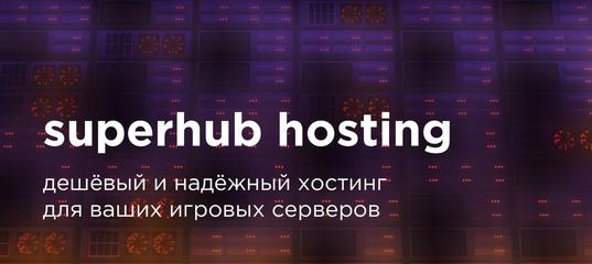 бесплатная регистрация домена spb