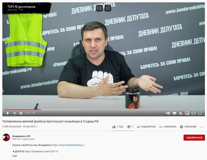 Депутат-коммунист Николай Бондаренко раскритиковал право российских граждан, жив...