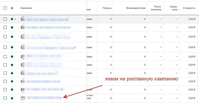 Оплата За Конверсию В Google Ads, изображение №1