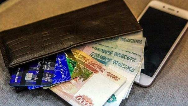 Жительница Новочеркасска перевела 130 тысяч рублей...