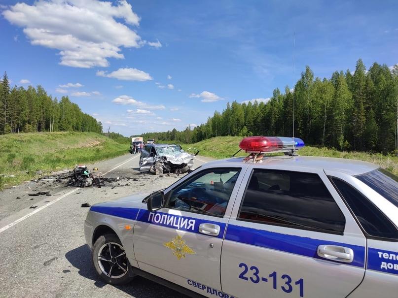 Свердловские полицейские установили личности погибших и пострадавших в результате ДТП под Ивделем., изображение №1